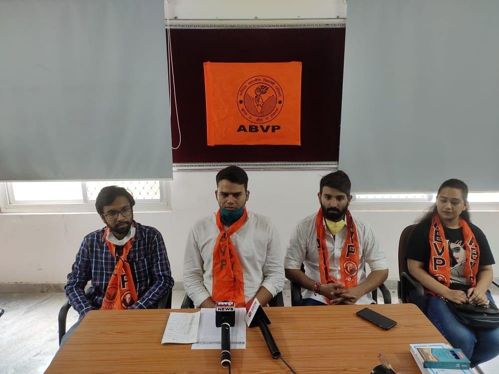 नई राष्ट्रीय शिक्षा नीति भारत केन्द्रित स्टूडेंट फ्रेंडली - विद्यार्थी परिषद