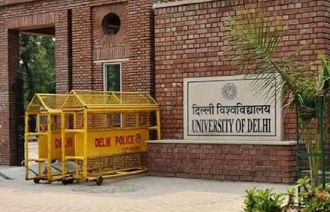 दिल्ली यूनिवर्सिटी की फाइनल सेमेस्टर की सभी परीक्षाएं 10 अगस्त से