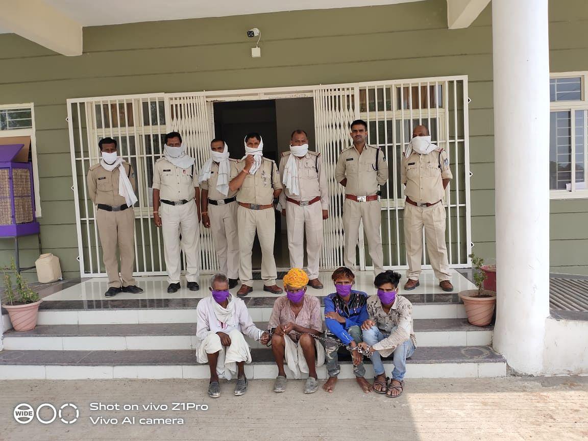 शासकीय कार्य में बाधा पहुंचाने वाले चार आरोपित गिरफ्तार, भेजा जेल