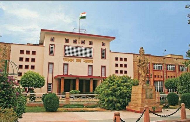 राजस्थान हाईकोर्ट में बीएसपी विधायकों को लेकर दायर याचिका खारिज