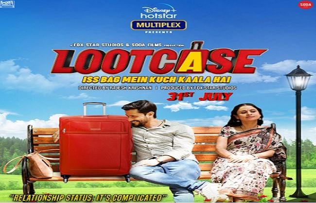 कॉमेडी फिल्म 'लूटकेस' का पांच पोस्टर्स जारी, 31 जुलाई को डिज्नी प्लस हॉटस्टार पर होगा प्रीमियर
