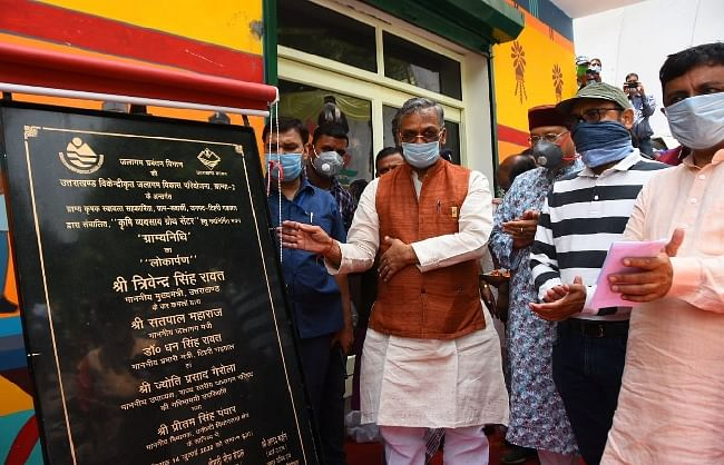 सभी न्याय पंचायतों में खुलेंगे 'एग्री बिजनेस ग्रोथ सेंटर', साबित होंगे ग्रामीण विकास के केंद्र: मुख्यमंत्री