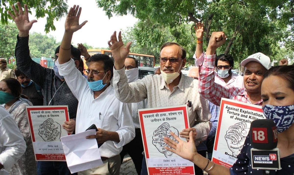 उपजा ने मुख्यमंत्री योगी से की पत्रकार सुरक्षा कानून बनाने की मांग