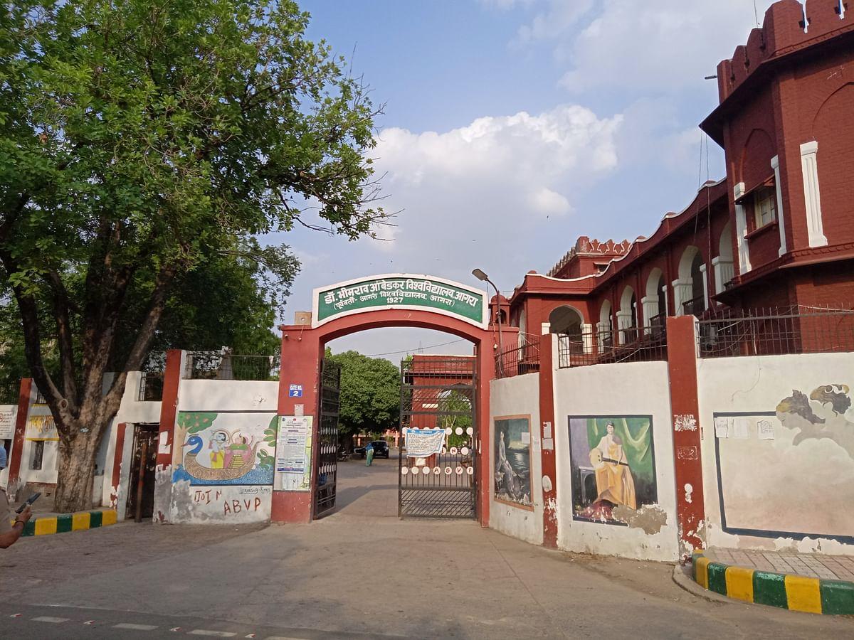 आगरा : फर्जी शिक्षकों के मामले में  विश्वविद्यालय के कर्मचारियों पर गिर सकती है गाज