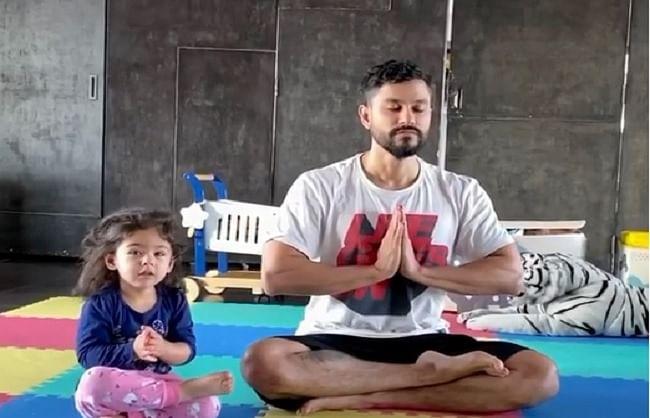 'विश्व योग दिवस' की तैयारी में जुटी कुणाल खेमू और सोहा अली खान की बेटी इनाया