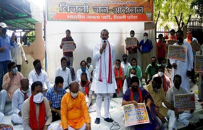 बिजली बिल के नाम पर दिल्लीवासियों के साथ अन्याय बर्दाश्त नहीं करेगी भाजपा : आदेश गुप्ता
