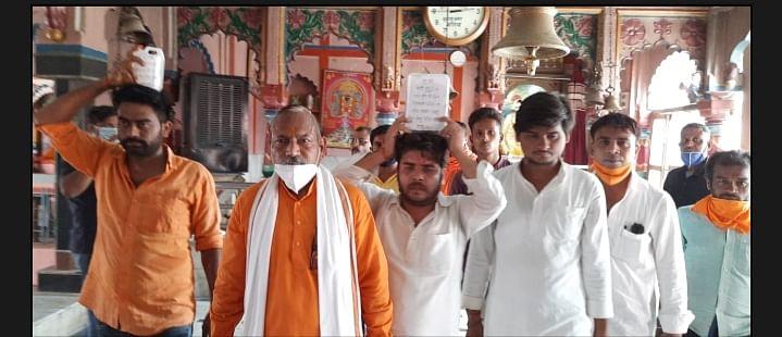 श्रीराम जन्मभूमि : मंदिर निर्माण के लिए भृगु की धरती बलिया से जाएगी मिट्टी