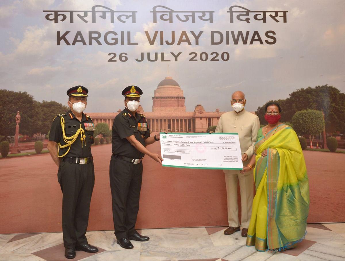 राष्ट्रपति ने विजय दिवस पर आर्मी हॉस्पिटल को दिया 20 लाख रुपये का चेक