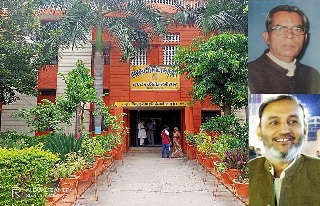 श्रीराम जन्मभूमि के आन्दोलन में स्कूल के प्रधानाचार्य ने एसपी से खाया था थप्पड़