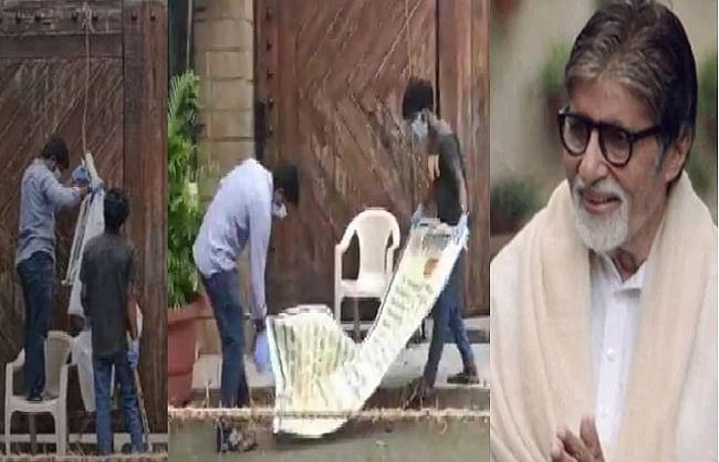 बीएमसी ने अमिताभ बच्चन के बंगला 'जलसा' से हटाया कंटेनमेंट जोन का पोस्टर