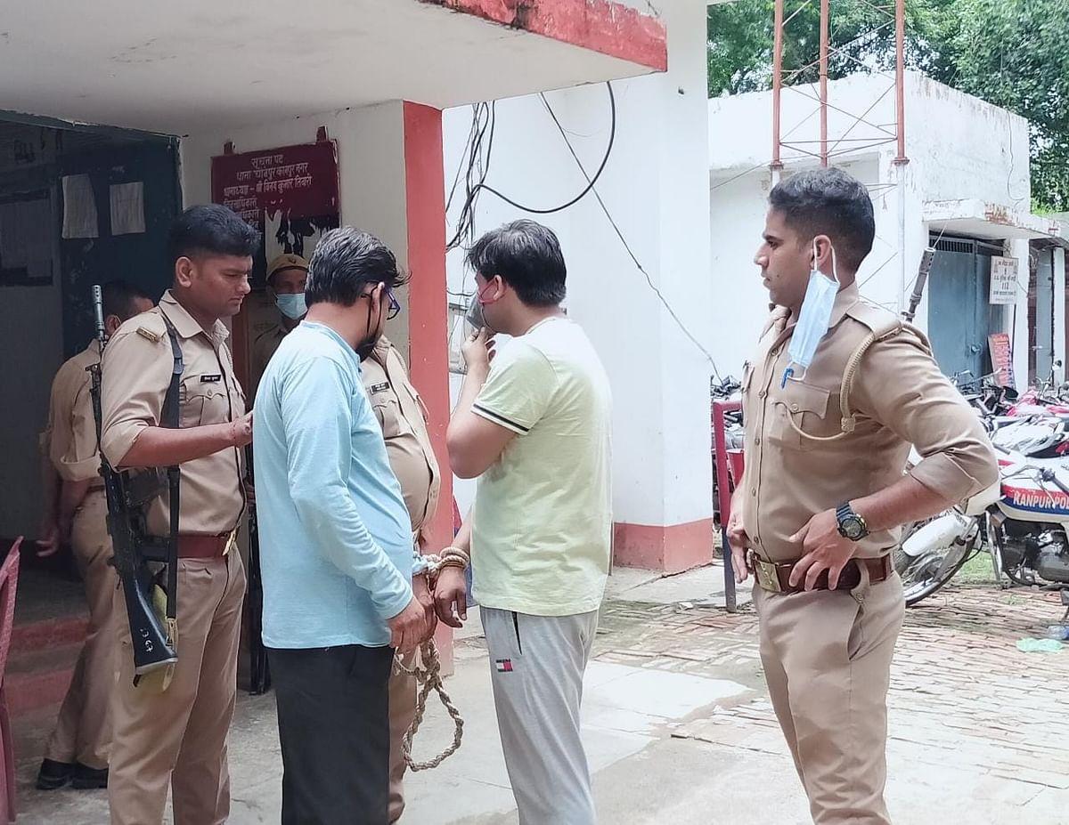 विकास दुबे के खजांची जय बाजपेयी को साथी समेत भेजा गया जेल