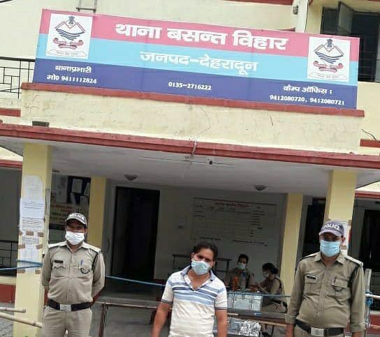 स्टेट बैंक से 32 लाख रुपये की धोखाधड़ी मामले में फरार आरोपित गिरफ्तार