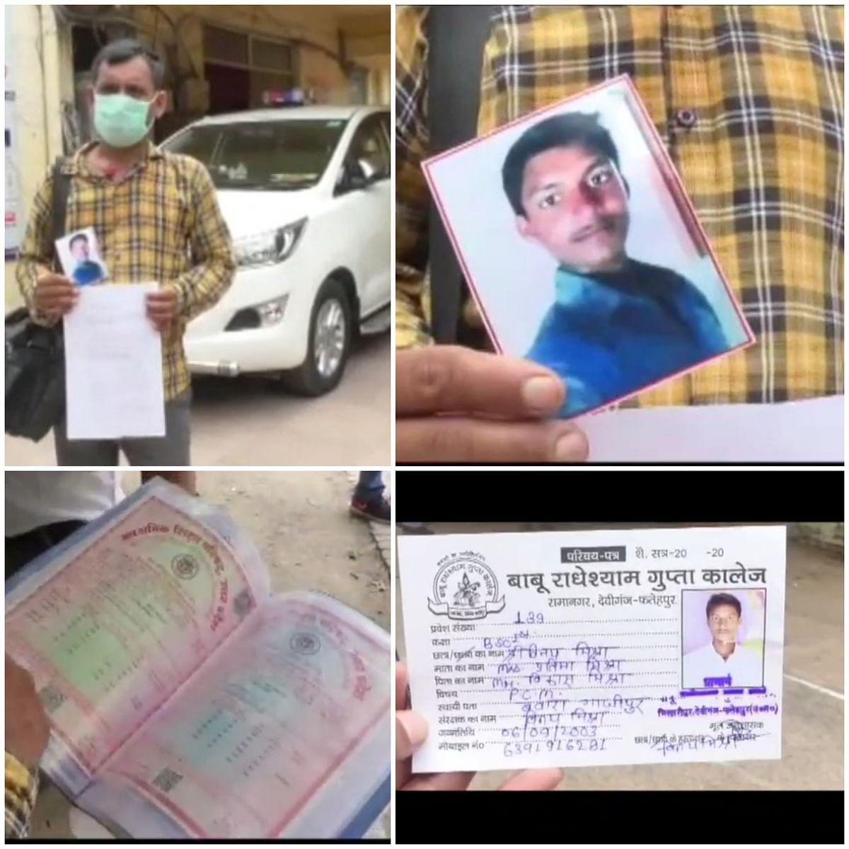 कानपुर : ग्यारह माह से लापता बेटे की तलाश में दर-दर भटक रहा पिता