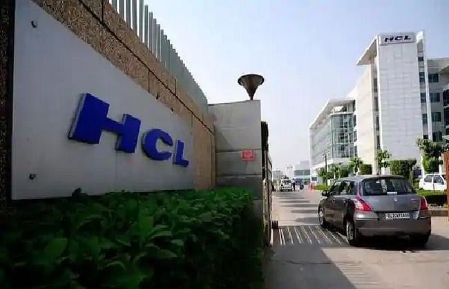 एचसीएल को 2,925 करोड़ रुपये का मुनाफा, शिव नाडर ने छोड़ा अध्यक्ष पद