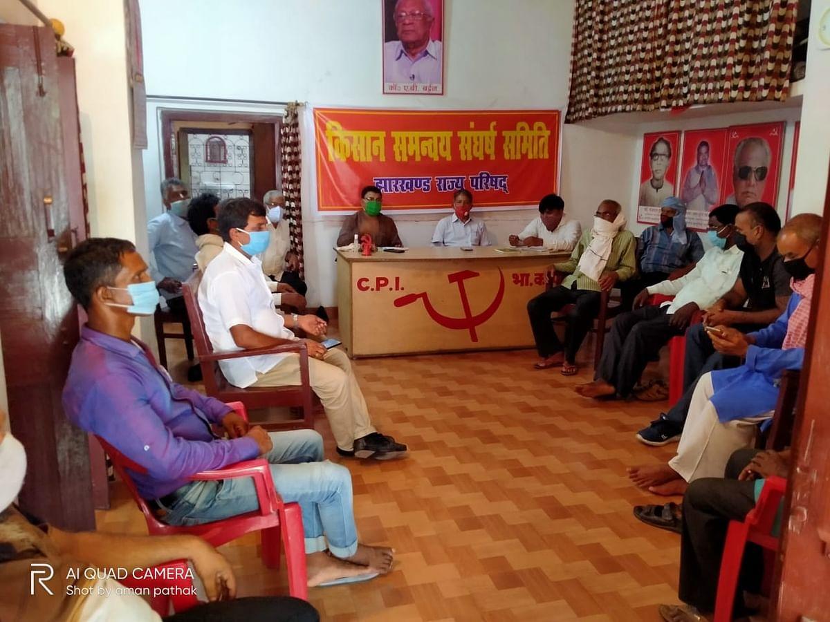 केंद्र की मजदूर और किसान विरोधी नीति के खिलाफ 9 अगस्त को होगा हल्ला बोल