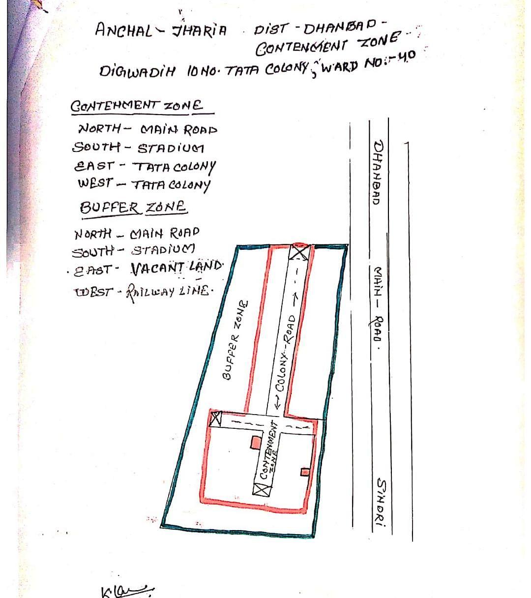 टाटा कॉलोनी में बने कंटोनमेंट ज़ोन के लिए नोडल पदाधिकारियों की प्रतिनियुक्ति।