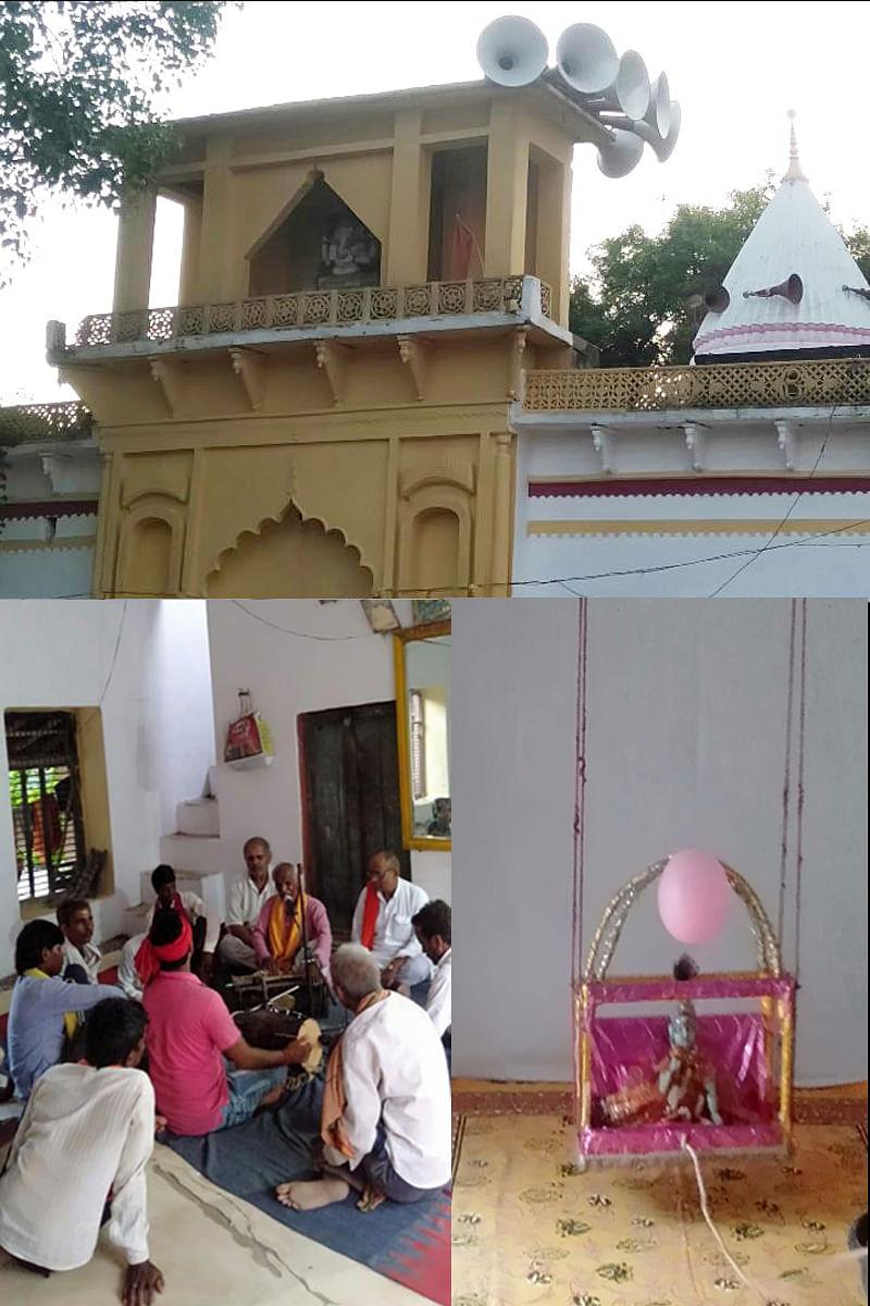 अनूठी परम्परा : रामजानकी मंदिर में श्रीकृष्ण के लिये पड़ा झूला, महिलाओं ने गाये मंगल गीत