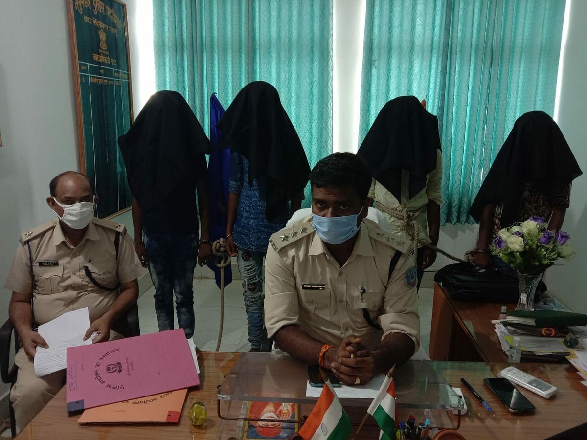 अपहरणकर्ताओं के चंगुल से दो नाबालिग लड़की बरामद, चार गिरफ्तार