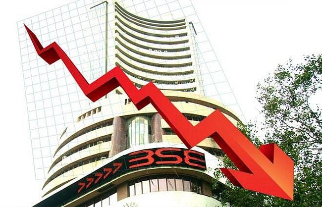 घरेलू शेयर बाजार की शुरुआत गिरावट के साथ