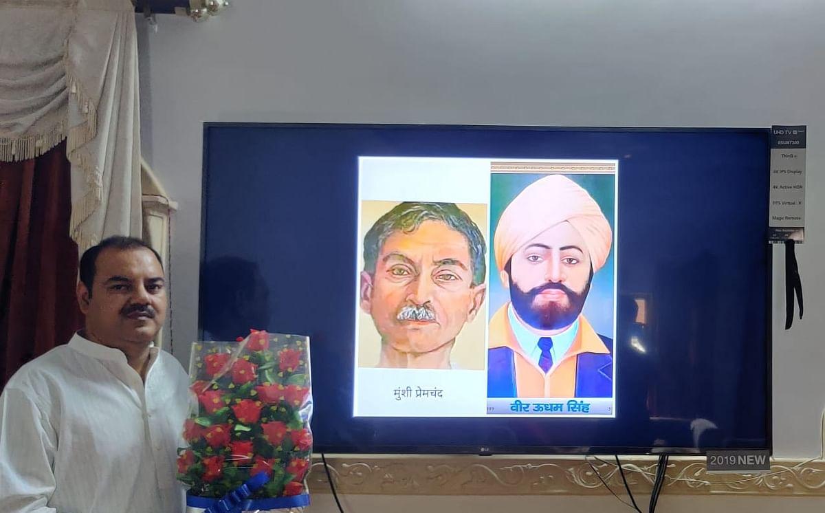सरदार उधम सिंह ने अपनी जिंदगी आजादी की जंग के नाम कर दी थी : अरविंद