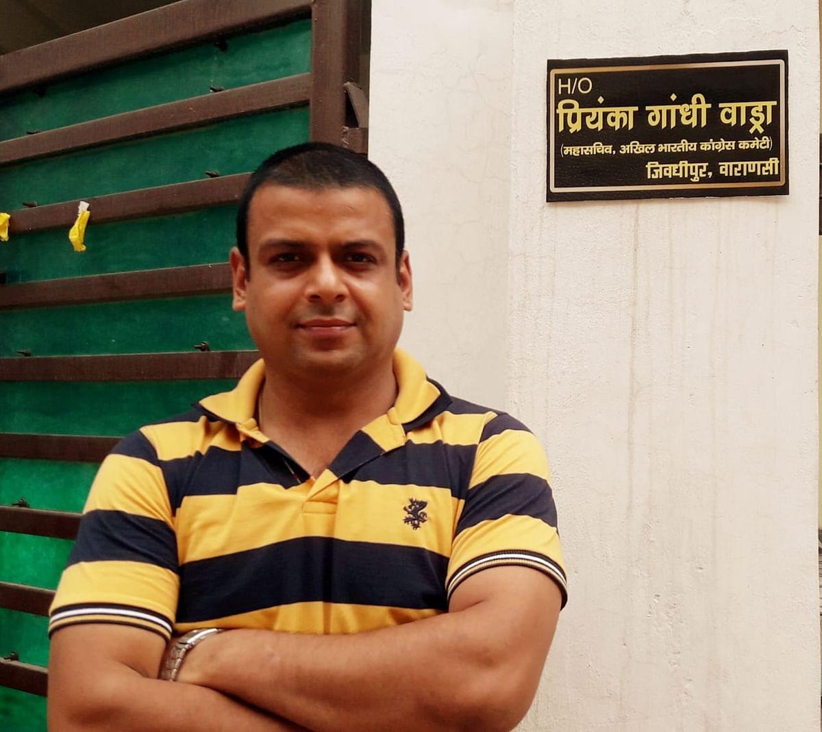 वाराणसी में प्रियंका गांधी को दो मंजिला मकान देंगे पार्टी कार्यकर्ता
