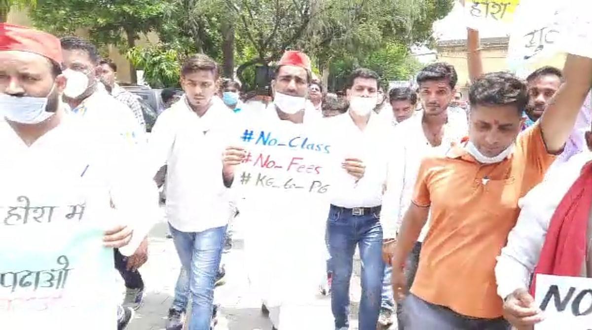 स्कूलों की फीस माफी के लिए सपा और कांग्रेस कार्यकर्ताओं का प्रदर्शन