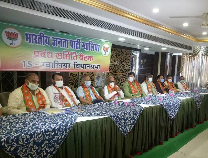 भाजपा उप-चुनाव में सभी सीटें जीतेगी: पूर्व मंत्री मलैया