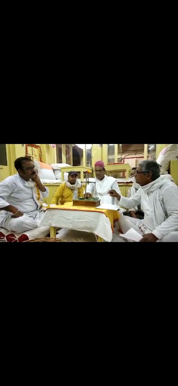 श्रीनाथजी मंदिर में आगामी वर्ष में पैदावार का लगाया गया पूर्वानुमान