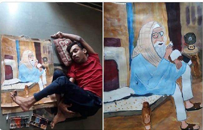दिव्यांग फैन ने पैरों से बनाई अमिताभ बच्चन की पेंटिंग, बिग बी ने शेयर की तस्वीर