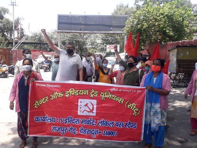 रेलवे निजीकरण का फैसला तत्काल वापस लिया जाएः सीटू