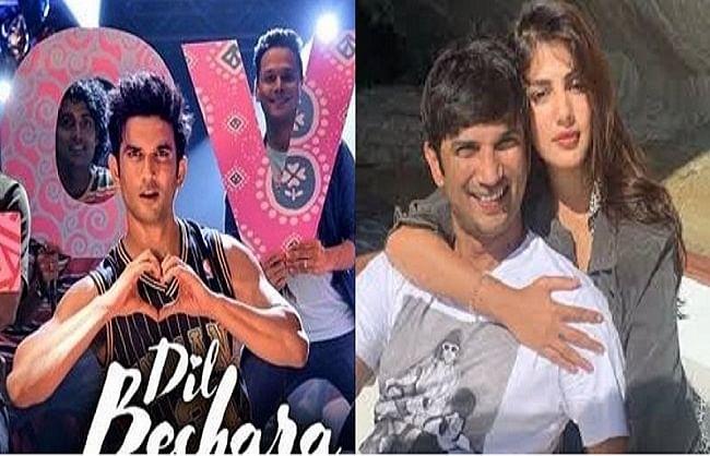 सुशांत की आखिरी फिल्म 'दिल बेचारा' की रिलीज से पहले रिया चक्रवर्ती ने शेयर किया भावुक पोस्ट