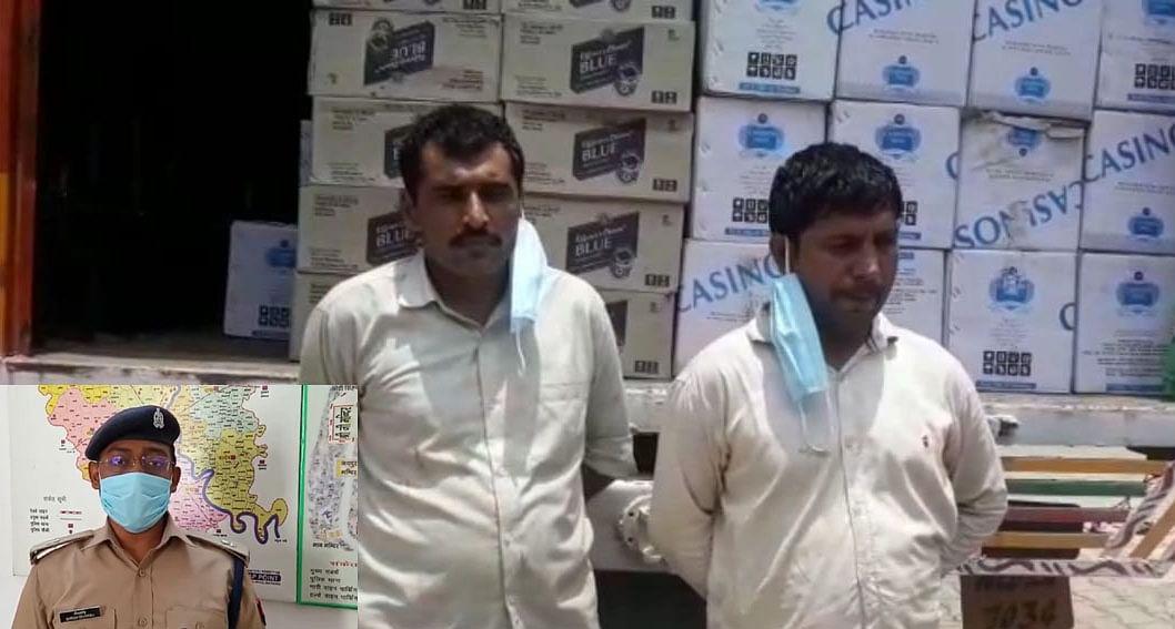 बिहार तस्करी को जाती 275 पेटी शराब कैंटर से जब्त, दो गिरफ्तार