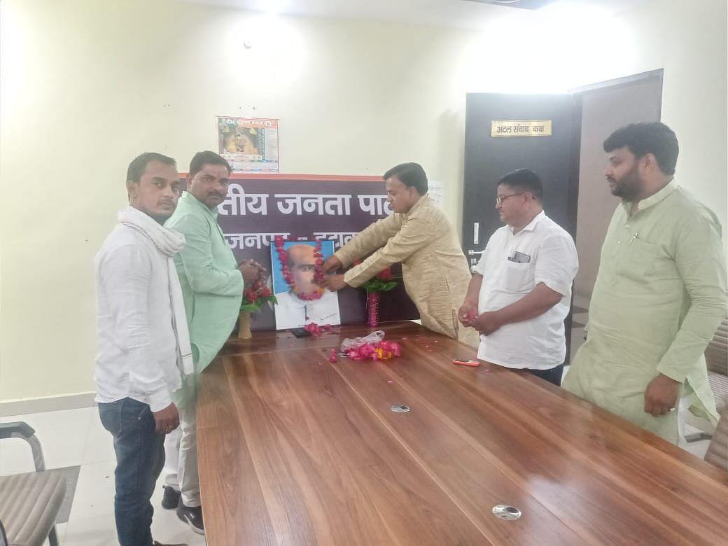 भाजपा कार्यालय पर मनाया गया श्यामा प्रसाद मुखर्जी जन्मदिन