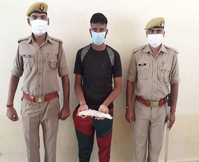 10 हजार रुपये का ईनामी अपराधी गिरफ्तार, 365 दिनों से फरार था अपराधी