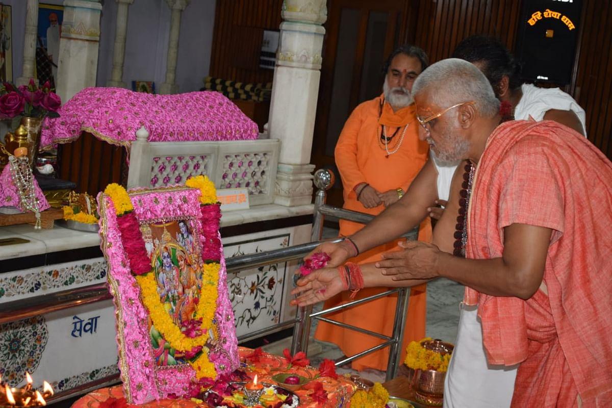 राम मंदिर के लिए नवरत्नों से युक्त रज और जल का हुआ पूजन हुआ