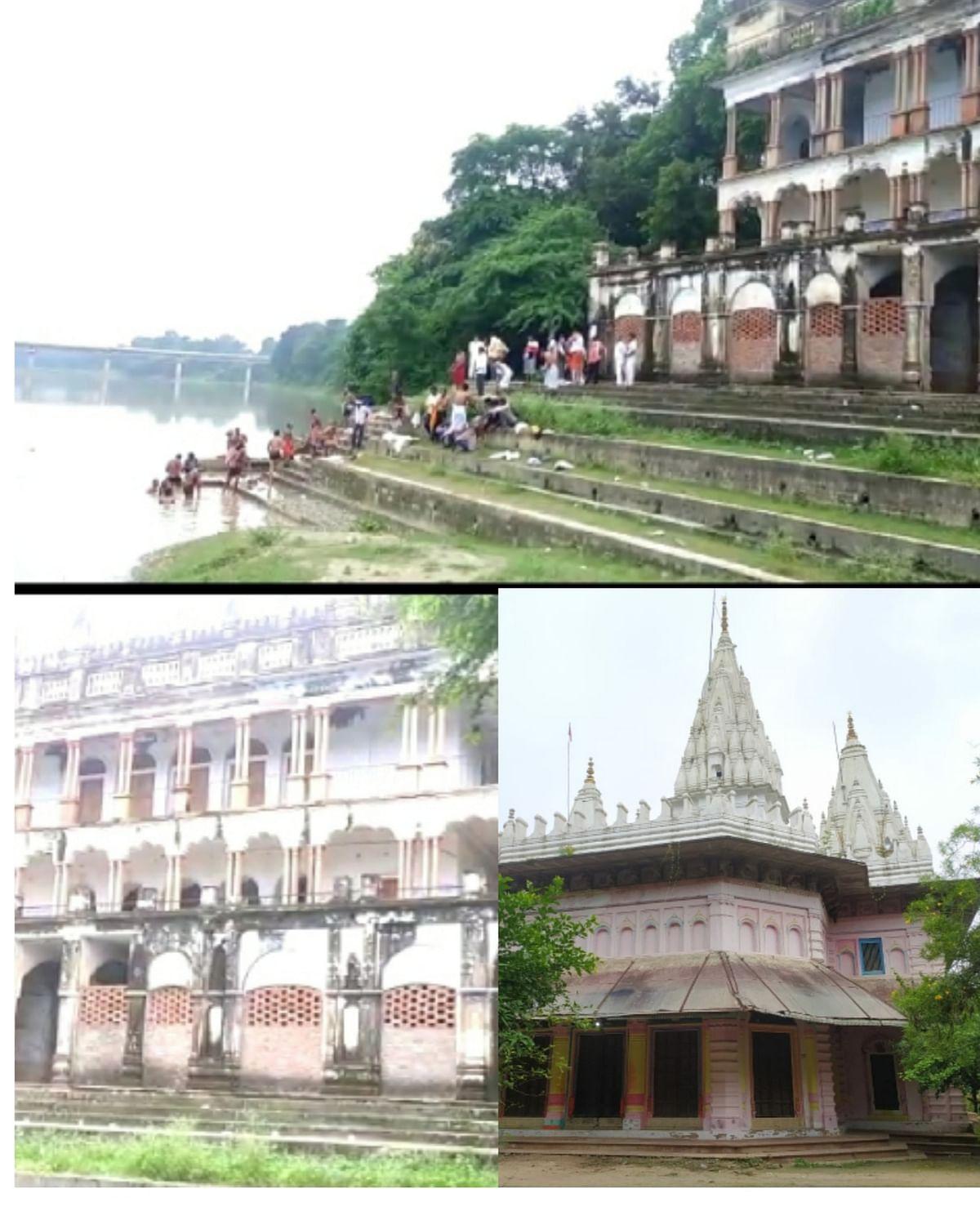 प्रभु श्रीराम ने 'धोपाप' में स्नान के बाद दियरा में जलाया था पहला 'दीया'