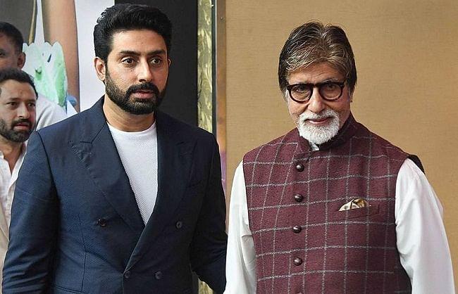 अभिताभ बच्चन की कोरोना रिपोर्ट नेगेटिव, अस्पताल से मिली छुट्टी