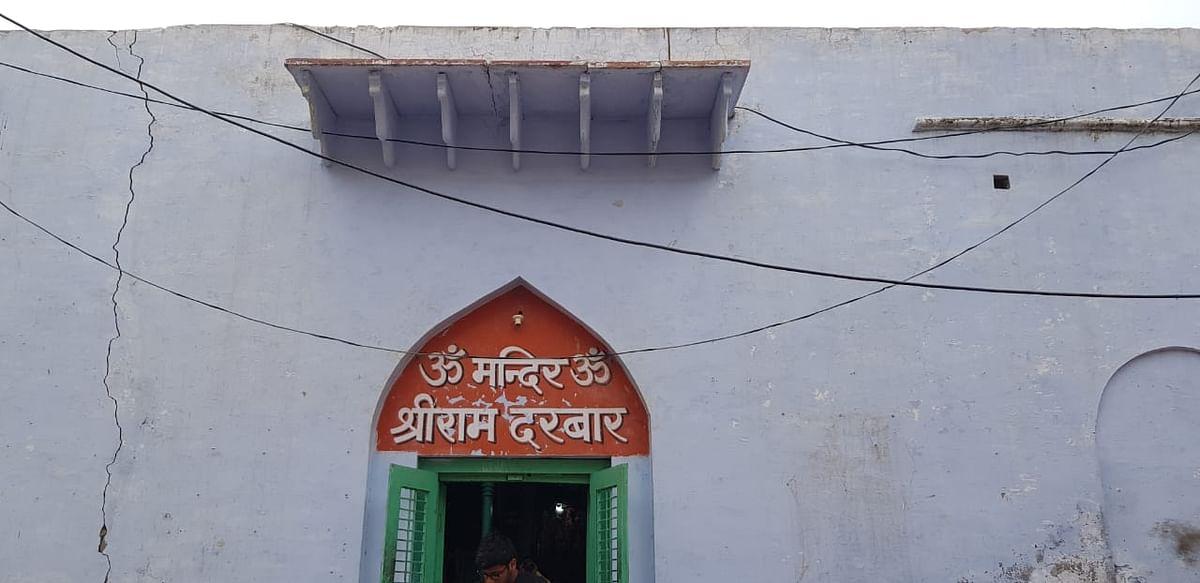 अभिजीत मुहूर्त में जलेसर में भी हुआ 150 वर्ष पुराने श्रीराम मंदिर के जीर्णोद्वार के लिए भूमि पूजन