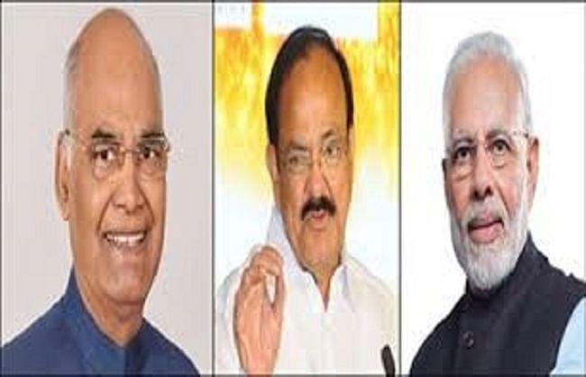 राष्ट्रपति-उपराष्ट्रपति और प्रधानमंत्री ने देशवासियों को दी ईद-उल-जुहा की बधाई