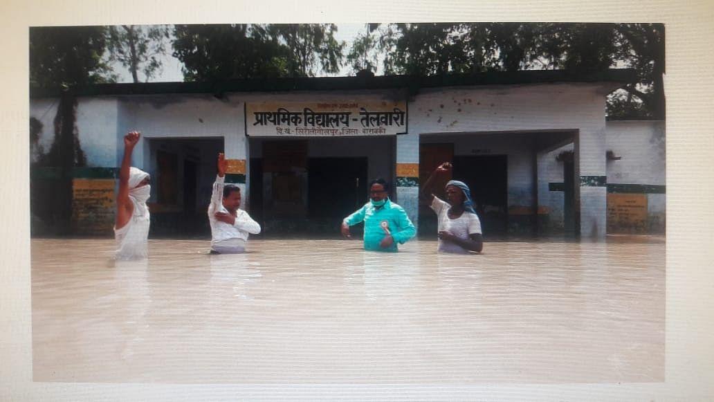 बाराबंकी : प्राथमिक विद्यालय में भरे बाढ़ पानी के बीच ग्रमीणों ने फहराया तिरंगा