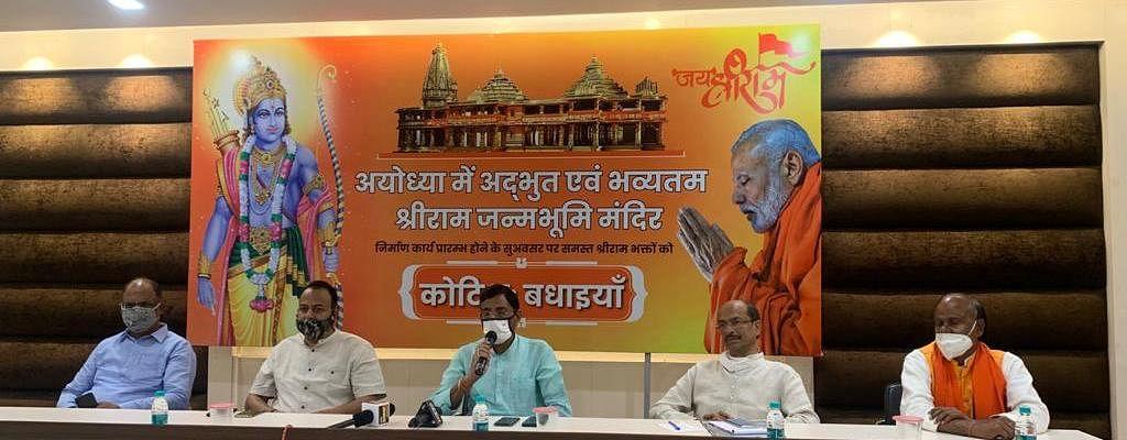 पांच अगस्त को सभी राम भक्त दीपोत्सव के रूप में मनाएंगे : संजय सेठ