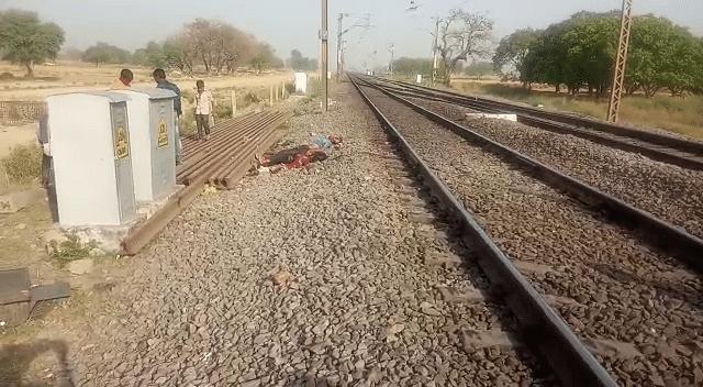 प्रवासी युवक का ट्रेन पटरी पर मिला शव