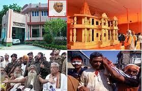 प्रयागराज में लिखी गई थी राम मंदिर आंदोलन की पटकथा, महावीर भवन था मुख्य केंद्र