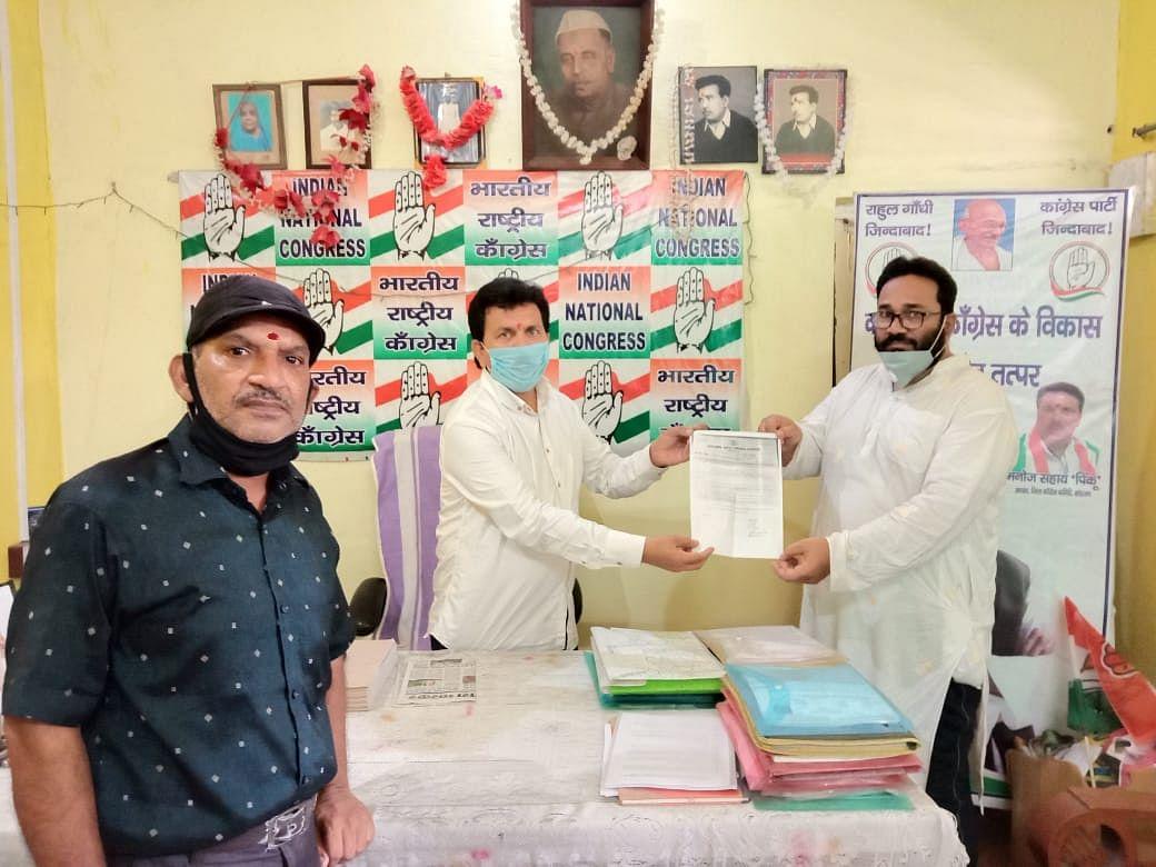कामरान खान कांग्रेस विचार विभाग के जिला अध्यक्ष बने