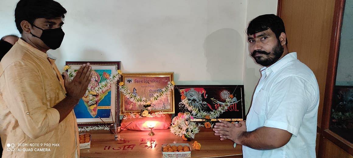 पालघर: अयोध्या राम मंदिर के भूमि-पूजन के अवसर पर मंदिरो में पाठ-पूजा,विहिप ने 11 हजार लड्डूओ के पैकेट बांटे