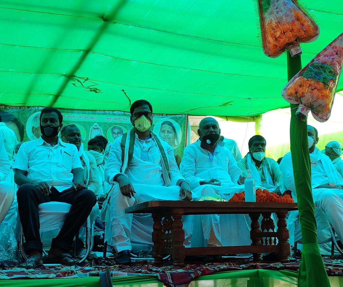 पूर्वी चम्पारण में राष्ट्रीय जनता दल के प्रखंड प्रकोष्ठ कमिटी का हुआ विस्तार