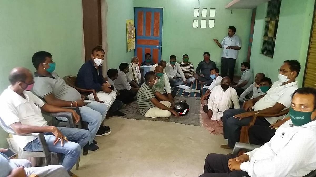 एनसीडीएलएड प्रशिक्षित पारा शिक्षक संघ का प्रमंडलीय बैठक आयोजित