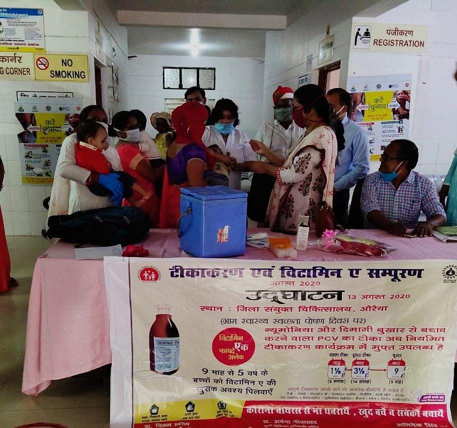 बाल स्वास्थ्य पोषण माह व निमोनिया टीकाकरण अभियान का हुआ शुभारंभ