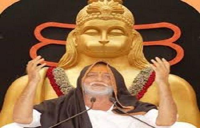 मुरारी बापू की रामकथा में अयोध्या के राम मंदिर निर्माण को एकत्र हुए 16 करोड़