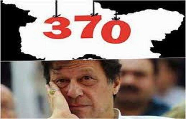 पाकिस्तान 5 अगस्त को कश्मीर पर बड़े 'नाटक' की तैयारी में